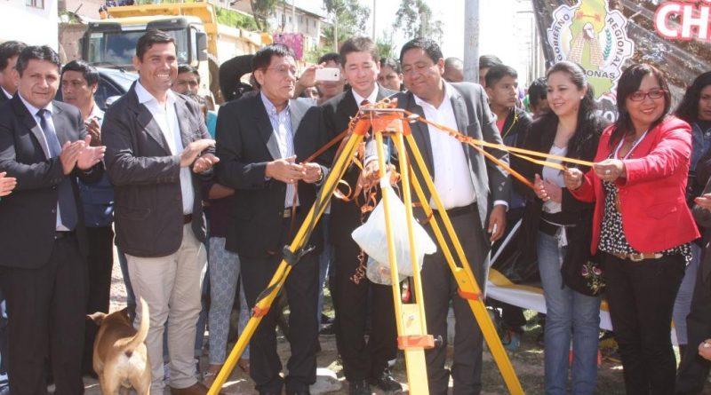 Inicia pavimentado de la carretera al Aeropuerto de Chachapoyas