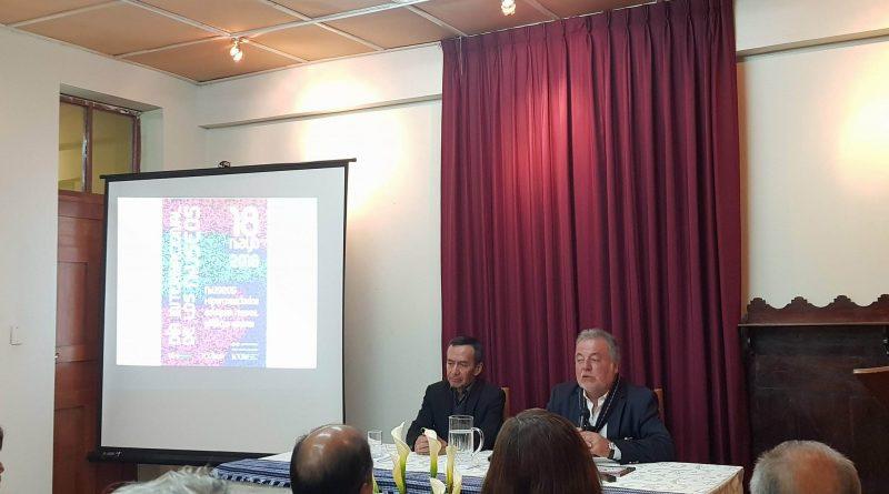 Conferencia sobre museos dictó Luis Repetto en Chachapoyas
